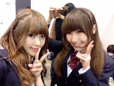 Pile and Aya Uchida 内田彩