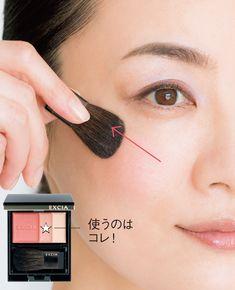 チークの天才・千吉良恵子発「たるみ消しチーク」でリフトアップ! 基本の2ステップ   Web eclat   50代女性のためのファッション、ビューティ、ライフスタイル最新情報 Beauty Hacks, Beauty Tips, Eclat, Eye Makeup, Make Up, Eyes, Nail, Makeup Eyes, Beauty Tricks