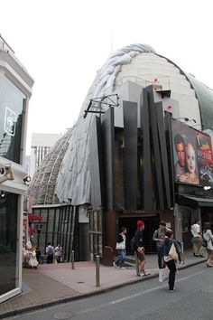 Atsushi Kitagawara - Rise Cinema, Shibuya, tokyo