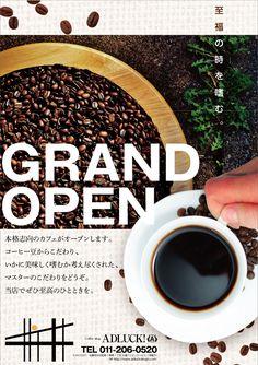 【無料会員登録で自分好みに編集可能な生データが1,000点ダウンロードできます♪ 】 【カフェgrand open】コーヒー オープン Food Graphic Design, Menu Design, Cafe Design, Food Design, Layout Design, Flyer And Poster Design, Flyer Design, Cafe Posters, Coffee Shop Menu