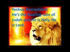 Yeshua HaMashiach - Jesus is Lord - Majesty - with Lyrics - Messianic Praise and Worship He Is Lord, Jesus Is Lord, Jesus Christ, Worship Songs, Praise And Worship, Lion Of Judah, Bible Knowledge, Christian Songs, Satin