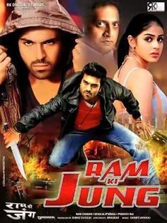 south hindi dubbed movies hd 2018 download