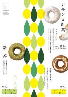 ドーナツのfloresta(フロレスタ)の紙ものデザイン Web Design, Flyer Design, Book Design, Print Design, Japan Graphic Design, Graphic Design Illustration, Dm Poster, Poster Prints, Restaurant Poster