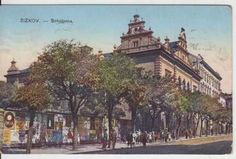 Praha 3 - Žižkov, sokolovna, kolorovaná (6747882246) - Aukro - největší obchodní portál Portal, Taj Mahal, Building, Travel, Viajes, Buildings, Trips, Construction, Tourism