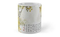 """""""Winter Jasmine"""" Mugs by aplcollections   Redbubble"""