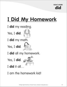 I Did My Homework (Sight Word 'did'): Super Sight Words Poem