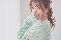 Ulzzang Style, Korean Fashion, Sweater, Green, Pastel.