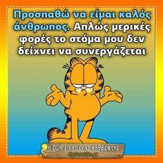 Greek Memes, Funny Memes, Jokes, Humor, Sayings, Husky Jokes, Lyrics, Humour, Memes