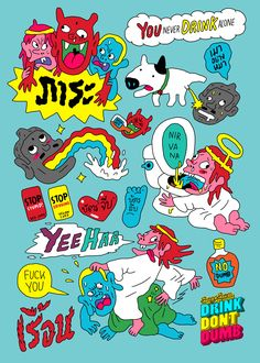Character Illustration, Graphic Design Illustration, Illustration Art, Flash Art, Cute Icons, Weird Art, Illustrations, Cute Stickers, Art Sketchbook