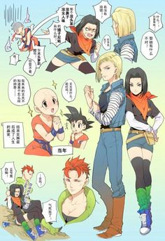 dbz genderbend trunks and mai Dragon Ball Gt, Goten E Trunks, Arte Copic, Super Android, Trunks And Mai, Accel World, Dbz Characters, Z Arts, Anime Furry