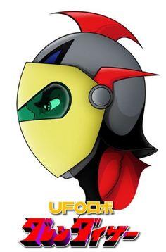 'Space Capsule' Photographic Print by Jorge Lopez Old Anime, Manga Anime, Ulysse 31, Gundam, Robot Cartoon, Alternative Comics, Vintage Robots, I Robot, Super Robot