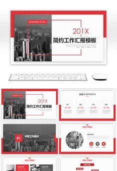 붉은 업무 보고서 템플릿 일을 해 Powerpoint Design Templates, Ppt Design, Book Design Layout, Ppt Template, Brochure Design, Presentation Deck, Portfolio Web Design, Brochure Cover, Catalog Design