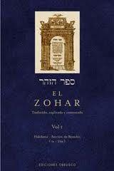El libro del ZOHAR - Angel de la Guarda para despertar el Angel que hay en TI