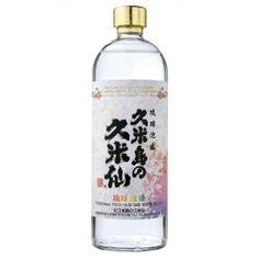 Japan Shop, Ber, Vodka Bottle, Paradise, Presents