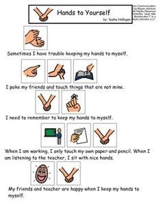 Visual Social Story Packet for Children with Autism: hands to yourself