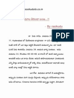 Latest New Telugu Boothu Kathalu Latest New Telugu Boothu Kathalu Latest New Telugu Boothu Kathalu by in Types > School Work and latest new telugu boothu kathalu Free Books To Read, Free Books Online, Free Pdf Books, Books To Read Online, Reading Online, Morals Quotes, Hot Stories, Thriller Books, Document Sharing