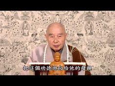 淨空法師:真誠到極處你跟佛菩薩就常常感通