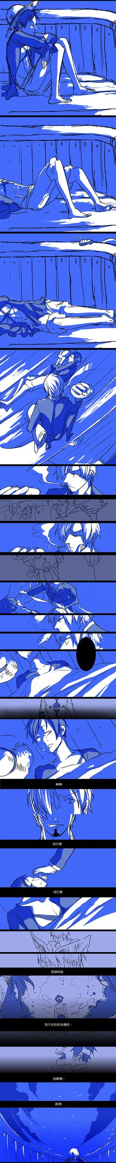 *sob* Trasnlation:  'Ah,ah.' 'Why' 'Why...' 'At that time ...' 'I was not by your side' 'I'm sorry' 'Luffy'