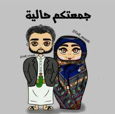 Sunflower Wedding Invitations, Girly Drawings, Fight For Us, Muslim Girls, Arabic Quotes, Dentistry, Ramadan, Qoutes, Wedding Decorations