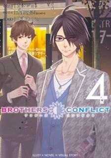 Brothers Conflict 2nd Season (Novel) - Pictures - MyAnimeList.net