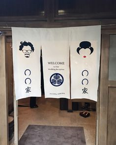 Wedding decoration with a Japanese style welcome banner. Wedding Welcome Board, Welcome Boards, Welcome Banner, Wedding Notes, Wedding Tips, Diy Wedding, Wedding Planning, Farm Wedding, Wedding Paper