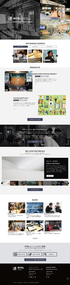 MTRL #レスポンシブWebデザイン Website Layout, Web Design Inspiration, Infographic, Projects, Log Projects, Web Layout, Infographics, Information Design