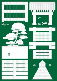 Poster Project on YamanoteYamanote… Graphic Design Posters, Graphic Design Typography, Graphic Design Inspiration, Print Layout, Layout Design, Plane Figures, Poster Fonts, Monochrome, Architecture Graphics
