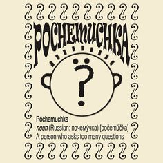 Pochemuchka: A person who asks too many questions!