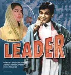 Leader (1964)