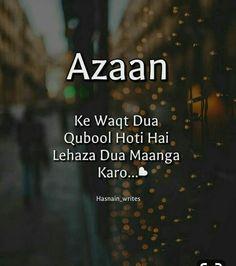 Zaara Sheikh 😘😍Be-shaqq😍😍😘 Quran Quotes Love, Beautiful Islamic Quotes, Ali Quotes, Islamic Inspirational Quotes, True Quotes, Deep Quotes, Muslim Love Quotes, Religious Quotes, Hadith Quotes