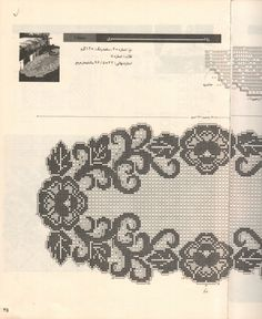 View album on Yandex. Crochet Doily Diagram, Filet Crochet Charts, Crochet Doily Patterns, Crochet Art, Weaving Patterns, Crochet Doilies, Crochet Flowers, Crochet Table Runner, Crochet Tablecloth