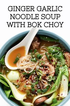 Ginger Garlic Noodle Soup with Bok Choy is a nutritious comforting and flufighting twentyminute recipe made with homemade vegetarian broth noodles mushrooms and baby bok choy. Easily make it your own by adding chicken shrimp spicy chilis or other veggies. Vegetarian Recipes, Cooking Recipes, Healthy Recipes, Asian Food Recipes, Tasty Soup Recipes, Pho Soup Recipe Easy, Yummy Asian Food, Chinese Soup Recipes, Healthy Soups