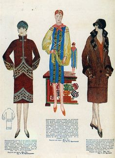 Folk-inspired fashions from the magazine The Art of Dressing, mid-late 1902s.