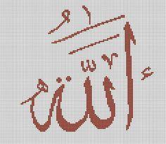 Sipariş için instagram:kanavicebutik Arabic Calligraphy, Allah, Instagram, Art, Art Background, Kunst, God, Arabic Calligraphy Art, Allah Islam