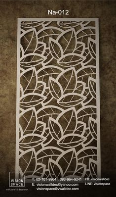 New Ideas For Screen Interior Couch Gate Design, Door Design, Jaali Design, Metal Wall Panel, Cnc Cutting Design, Room Partition Designs, Grill Design, Decorative Panels, Wall Patterns