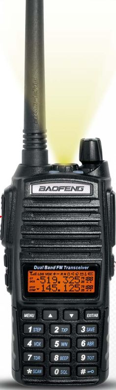 Baofeng UV-82 Dual Band Handheld Transceiver, got one last week.Programed up nice with 'Chirp'