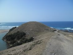 Travel bug, places in the Eastern Cape Travel Bugs, Cape, Ireland, World, Places, Outdoor, Mantle, Outdoors, Cabo