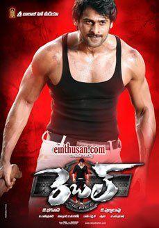 Rebel Telugu Movie Online - Prabhas, Tamanna, Deeksha Seth and Krishnam Raju. Directed by Raghava Lawrence. Music by Raghava Lawrence. 2012 [A] Blu-Ray w.eng.subs