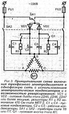 Cum se transformă un motor trifazat într-o rețea monofazată Engineering Projects, Electronic Engineering, Mechanical Engineering, Electrical Engineering, Electrical Projects, Electrical Installation, Electrical Wiring, Electronics Components, Diy Electronics