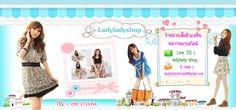 http://ladyladyshop.co/category/7/ชุดว่ายน้ํา-ชุดว่ายน้ำเด็ก-ชุดว่ายน้ำคนอ้วน-ดาราชุดว่ายน้ํา-ชุดว่ายน้ําราคาถูก