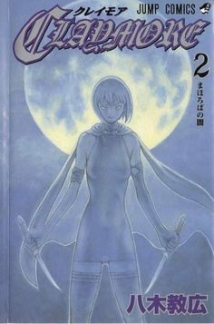 Claymore 2 (Claymore)