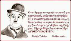 Charlie Chaplin, Thoughts, Memes, Quotes, Inspiration, Sage, Theatre, Attitude, Google