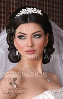 72 Best Iranian Brides Images Bride Beautiful Bride Iranian