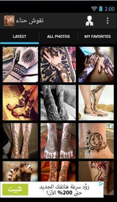 This app contains original, never before seen henna tattoo Designs.<br>Embrace yourself with a collection of 90+ genuine designs for festivals such as Eid, Wedding, Birthdays or other occasion.<br>- Make yourself and your female friends stand out with eye catching designs.<br>- All designs are perfected by a professional henna art designer.<br>- You will find designs for hands and legs.<br>- Zoom in, and watch the designs closely for immaculate perfection.<br>Decorate your room with eye…