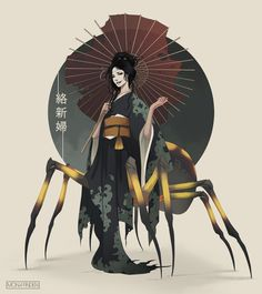 Japanese Mythical Creatures, Mythical Creatures Art, Mythological Creatures, Magical Creatures, Fantasy Creatures, Mythological Monsters, Fantasy Character Design, Character Inspiration, Character Art