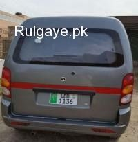 Power Faw Sokon 1100cc Euroii With Images Free Classified Ads