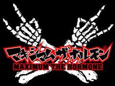 Maximum the Hormone best hgh supplements Music Do, Music Lyrics, Maximum The Hormone, Viking Metal, Power Metal, Heavy Metal Bands, One Ok Rock, Thrash Metal, Game Logo