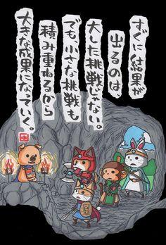 会いたかったなー|ヤポンスキー こばやし画伯オフィシャルブログ「ヤポンスキーこばやし画伯のお絵描き日記」Powered by Ameba