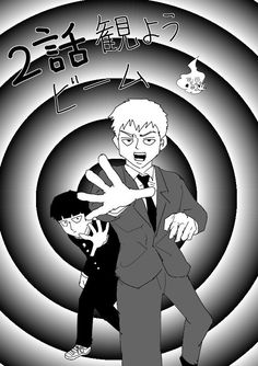 Mangaka ONE celebrated the release of #MobPsycho100 episode 2 with a special illustration   #manga #anime #mobpsycho #one #onepunchman #opm
