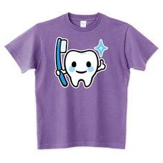 かわいい歯のキャラクター(歯ブラシ) | デザインTシャツ通販 T-SHIRTS TRINITY(Tシャツトリニティ)